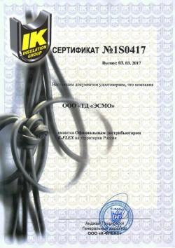 ЭСМО: официальный дистрибьютор K-Flex