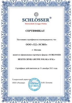 ТД ЭСМО - официальный партнер Schlosser